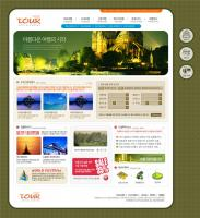 South Korea introduced the scenic geographic template