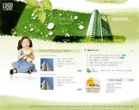 South Korea green background theme of the children business templates