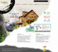 South Korean business services web site templates