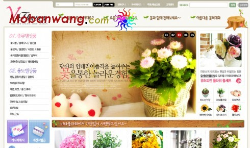 Flower Shop sales page template