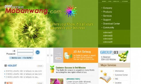 Green Dandelion topic page template