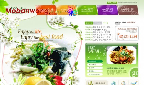 Fruit salad Gourmet Restaurant Web Templates