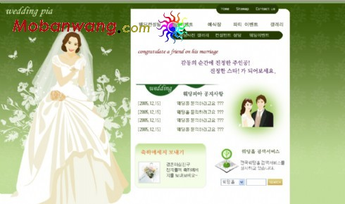 Romantic Wedding wedding website templates