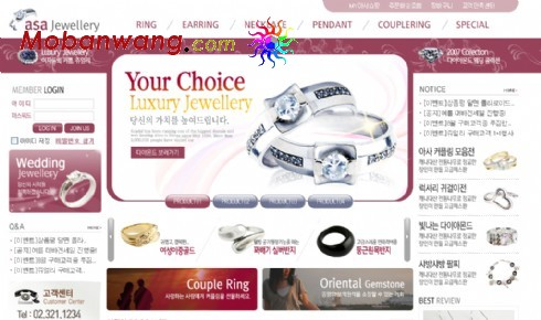 Jewelry Mall Web Templates